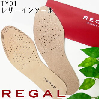 ■ ■ REGAL TY01 LEATHER INSOLE and legal レザーインソール S (23 cm-24.5 cm) L(25.5cm-26.5 cm) insoles for men / fs2gm