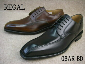 ■ legal 03 AR BD / REGAL B (black) (dark brown) DBR formal スワールトゥ business shoes business recruit Freshers / / fs2gm