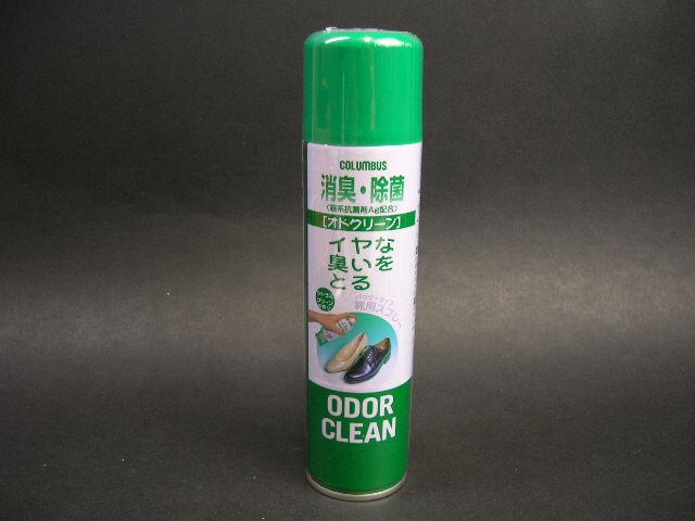 コロンブスオドクリーンスリム 180ml 消臭スプレー 除菌 シトラス 防臭画像