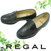リーガル REGAL レディース ローファー FH34 コインローファー 学生靴 柔らかい 痛くなりにくい ゆったり ブラック 黒 学生 通学 入学式 学校 新学期 新生活 フォーマル スクール 女子 やわらか 履きやすい 定番 3E evid m-sg