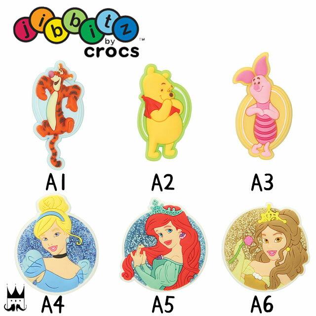 クロックス crocs メンズ レディース jibbitz ジビッツ A1・A2・A3・A4・A5 ラバークロッグ用アクセサリー Disney ディズニー ディズニープリンセス くまのプーさん ティガー ピグレット アリエル シンデレラ ベル evid画像