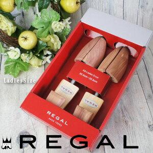 【ポイント最大36倍】リーガル レディース シューツリー(バネ式) TY51 REGAL 女性用 レッドシダー製 シューキーパー 木製 婦人靴 パンプス 革靴