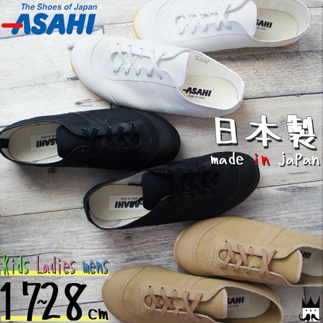レディース靴, スニーカー  ASAHI 504 evid 3
