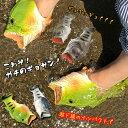 【あす楽】お魚サンダル メンズ 5550 ラバーフィッシュサ