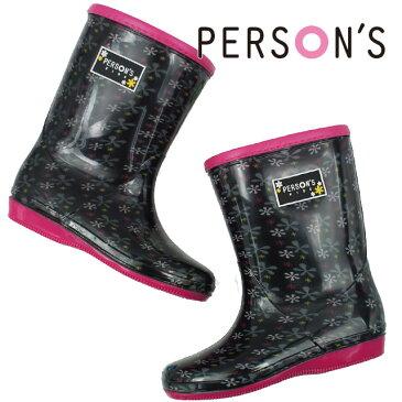 ≪選べる福袋対象商品≫16〜23cm パーソンズ PSK06 BLKPNK PERSON'S ジュニア キッズ レインブーツ RAIN BOOTS 女の子 ブラックピンク