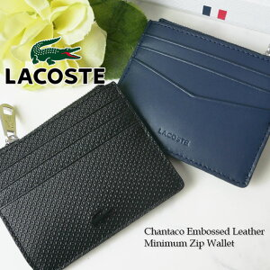 new style efedc 39a6d ラコステ(LACOSTE) メンズ二つ折り財布 | 通販・人気ランキング ...