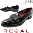 リーガル 靴 メンズ REGAL フォーマル オペラパンプス 【送料無料】 425R BD ENB リボン ドレスシューズ BLACK ブラック 黒 エナメル e..