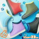 【あす楽】キッズ レインブーツ ジュニア 長靴 BCK030 レインシューズ 男の子 女の子 子供靴 ラバーブーツ ...