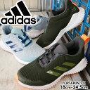 【あす楽】【送料無料】アディダス adidas フォルタラン 2 K スニーカー 男の子 女の子 子供靴 キッズ ジュニア EE4210 EE4211 ローカット ランニングシューズ 運動靴 evid  5