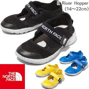【あす楽】【送料無料】ザ・ノースフェイス THE NORTH FACE 男の子 女の子 子供靴 キッズ ジュニア サンダル リバー ホッパー ローカット 水陸両用 アクアシューズ ウォーターシューズズ 靴 アウトドア キャンプ NFJ52095 evid /-