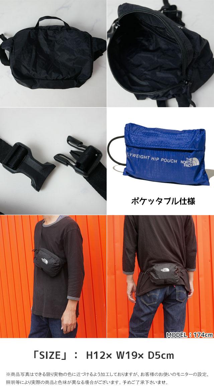 【メール便送料無料】ザ・ノースフェイスTHENORTHFACEバッグメンズレディースNM81953フライウェイトヒップポーチポケッタブルピップバッグウェストポーチボディバッグショルダーポーチショルダーバッグ2Lアウトドアevid/-|3