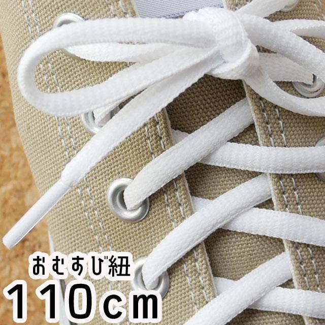 靴ケア用品・アクセサリー, 靴ひも  LEICA 110cm SHOE LACES 1(2)