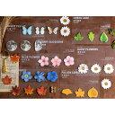 NATURE 付箋セット(h7) お花 桜 葉っぱ 葉 蝶