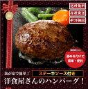 Ham_gift10