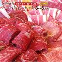 バーベキューメガ盛りセット たっぷり6〜8人前【BBQ セッ...