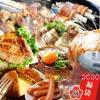 《梅》メガ盛り 肉の福袋!約2kg超( 7種 食べ比べ )完全赤字の肉袋!焼くだけ&レンチンの簡単調理!肉屋本気の手作り漬けステーキ送料無料2020年 福袋 新春 ステーキ 豚肉 ソーセージ ハンバーグ 時短 年始