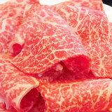 お中元 肉 ギフト A4,A5ランク 特選 黒毛和牛 モモ スライス 1kg プレゼント 【 牛肉 牛 焼肉 A5等級 A4等級 バーベキュー カルビ BBQ 焼き肉 国産 】