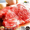 肉 ギフト お歳暮 御歳暮 2021 サーロイン ステーキ 10枚 セット 150g×10枚 プレゼント リッチな 赤身 贅沢 牛肉 送料無料 オーストラリア産 あす楽 通販 お取り寄せ グルメ 誕生日 牛 オージー・ビーフ