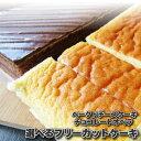 F2_cake1