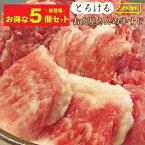 お得な お肉屋さんのとろける 国産牛 スジ 1.5kg 牛すじ すじ 煮込み カレー 牛スジ煮込み 牛スジ送料無料
