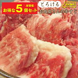 お得な お肉屋さんのとろける 国産牛 スジ 1.5kg 【牛すじ すじ 煮込み カレー 牛スジ煮込み 牛スジ】送料無料