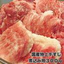 Suji_06