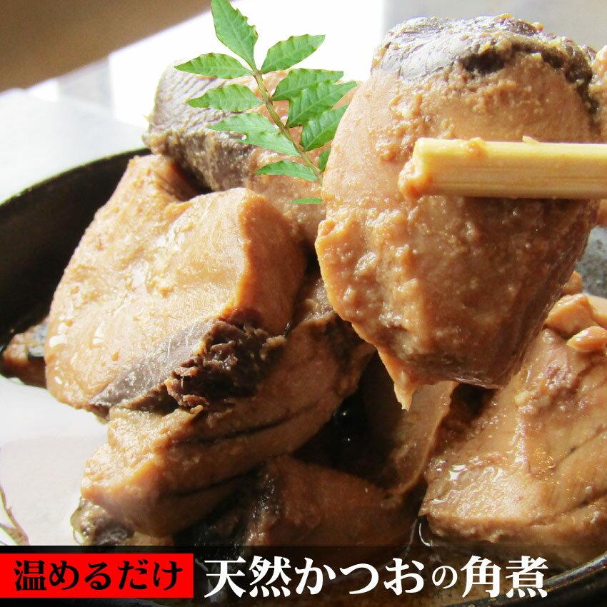 魚介類・水産加工品, カツオ OK 12