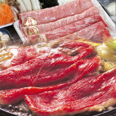 関西風の割り下で食べる すき焼き!!讃岐うどんの超名店あの日の出製麺所のうどんとセットでこ...