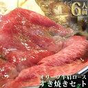 Olivesukiyaki_icon_6