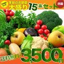 Yasai__icon