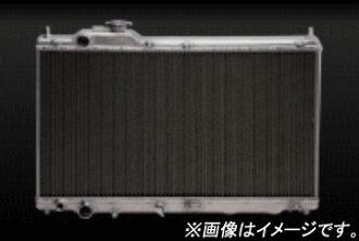 ARD 賽車散熱器 (鋁) 29049 散熱器花冠 Axio NZE141 1nz-Fe 無級變速器核心 (600 / 375 / 48)