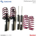 SACHS Performance PLUS MERCEDES BENZ E(W124) 220・320 ワゴン(リア油圧レベ) 124 0xx 93〜335-273 ザックス サスペンション ダンパー
