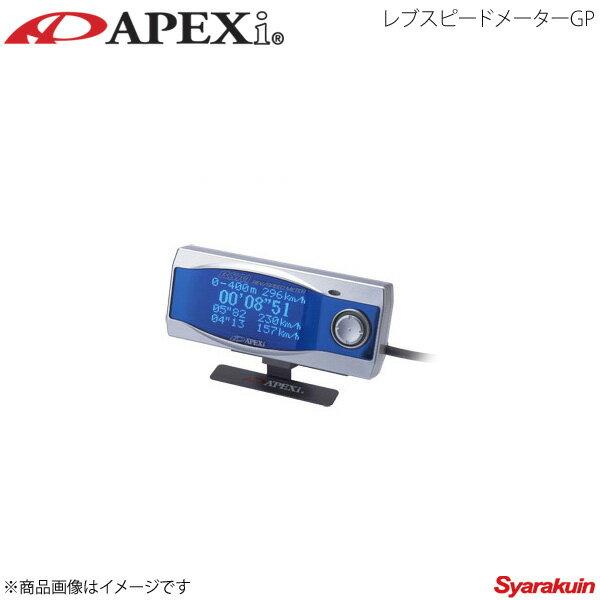 メーター, スピードメーター APEXi GP() MR-S ZZW30 1ZZ-FE 99100701