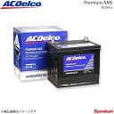 ACDelco ACデルコ 充電制御対応バッテリー Premium AMS クラ...