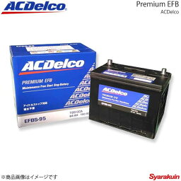 ACDelco ACデルコ アイドリングストップ対応バッテリー Premium EFB デミオ S5-DPTR 2014.1-2019.9 交換対応形式:Q-85 品番:EFBQ-85