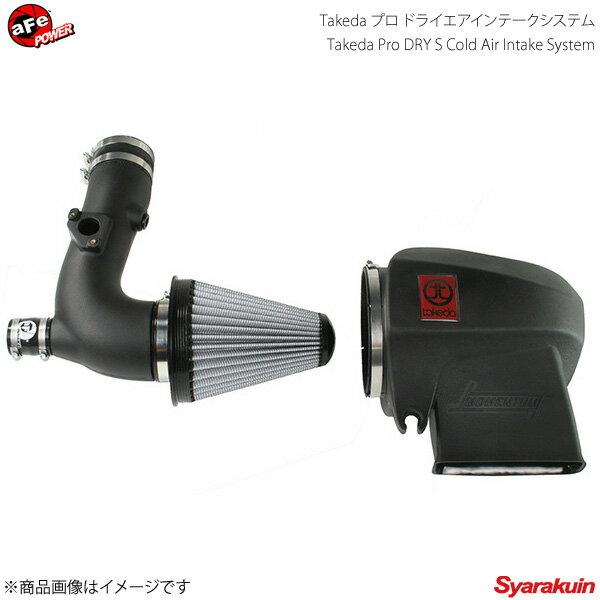 吸気系パーツ, インテークパイプ aFe Takeda Stage-2 () TOYOTA 86 ZN6 2L 2012-
