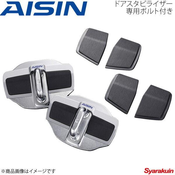 補強パーツ, その他 AISIN ZC33S DST-001DSL-SP01