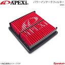 A'PEXi アペックス パワーインテークフィルター HR-V GF1 D16...