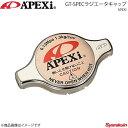 A'PEXi アペックス GT-SPECラジエーターキャップ 耐圧0.13MPa...