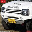 APIO アピオ タクティカルフロントグリル ジムニー JB23-4型...