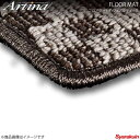 Artina アルティナ フロアマット カジュアルチェック ベージュ/ブラック LS460L USF40 H18.09〜