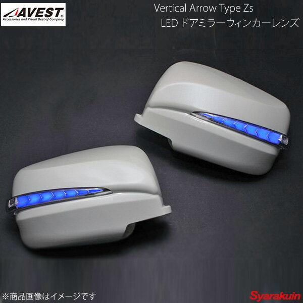外装・エアロパーツ, ドアミラー AVEST Vertical Arrow TypeZs LED T31 :LED K23 AV-034-B-K23