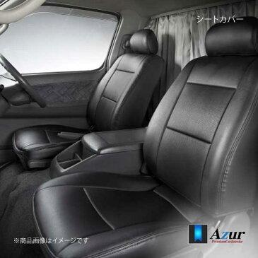 Azur アズール シートカバー DAIHATSU ダイハツ デルタトラック 5型 300〜500系 標準キャブ