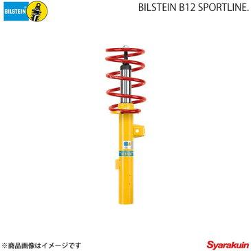 BILSTEIN/ビルシュタイン 車高調キット B12 Sportline AUDI A4 B6 Avant 1.6/1.8 T/2.0/2.0 FSI BTS46-182401