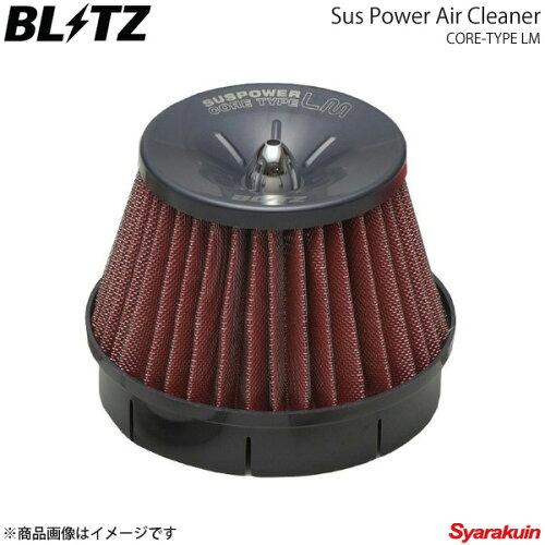 BLITZ エアクリーナー SUS POWER LM-RED ミラ L502S,L512S ブリッツ エアクリーナー
