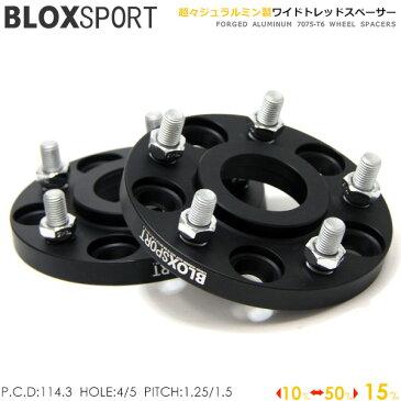 BLOX SPORT 超超ジュラルミン ワイドトレッドスペーサー 15mm 4H 100 67φ M12×P1.5 2枚セット ハブリング一体型