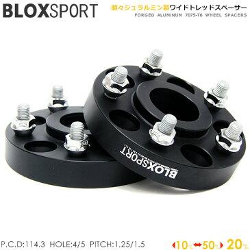 BLOX SPORT 超超ジュラルミン ワイドトレッドスペーサー 20mm 4H 100 67φ M12×P1.5 2枚セット ハブリング一体型