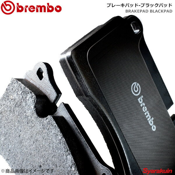 ブレーキ, ブレーキパッド brembo Mercedes Benz W203 (C SEDAN) 203042 02100706 P50 073