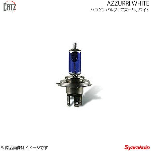 ライト・ランプ, ハロゲンバルブ CATZ AZZURRI WHITE (Lo) HB4 CY4A H19.8H27.3 CB463N