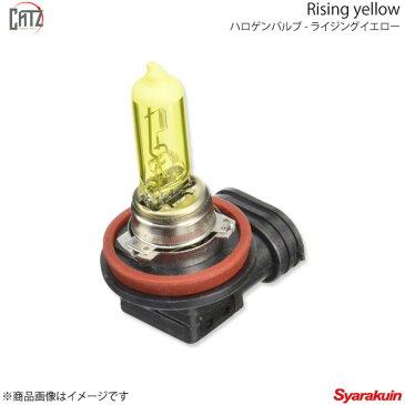 CATZ キャズ Rising yellow ハロゲンバルブ H3 パジェロミニ リンクス H5#A H12.11〜H14.8 CB351N